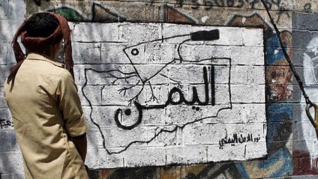 Yemen'de barış süreci başa sarıyor